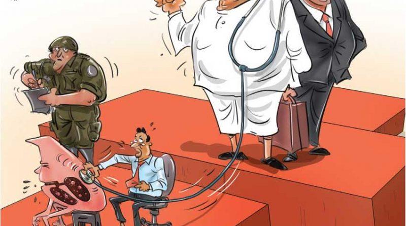 image e9161f655b in sri lankan news