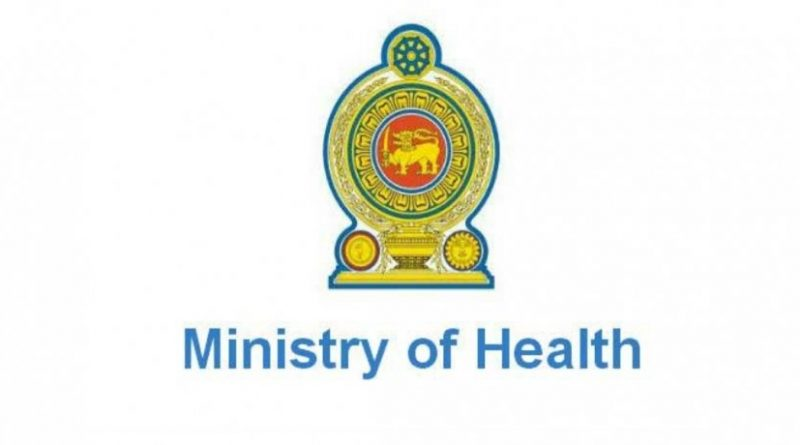 33995d36 14d8df91 ministry of health 850x460 acf cropped 850x460 acf cropped in sri lankan news