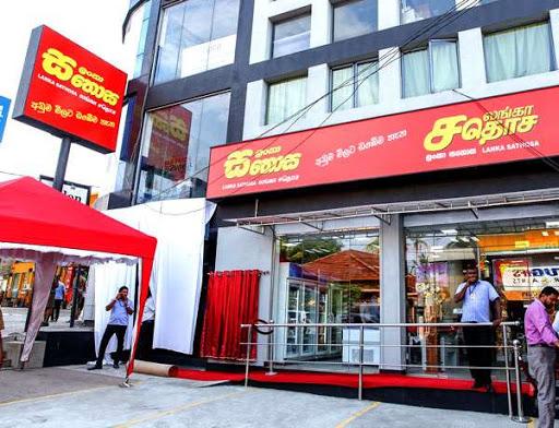 unnamed 2 1 in sri lankan news