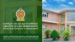 download 21 in sri lankan news